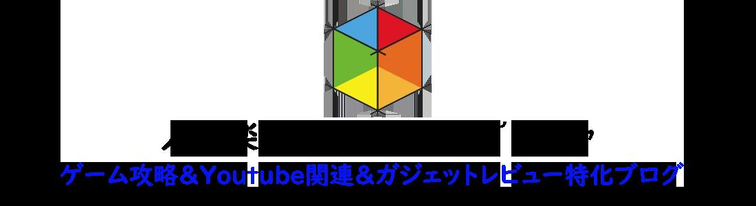 【ゲーミングPCおすすめ2019】選び方のポイント【デスクトップ】